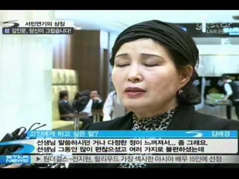 [news] kim in mun, Condolence (고 김인문 빈소, 충무로-방송계 관계자 조문 행렬)