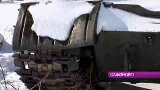 Раскрылась тайна пропажи танков времени великой отечественной войны в поселке Сафоново