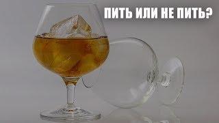 Отравление алкоголем в России случается всё чаще
