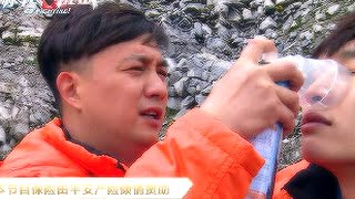 [ENG SUB] Lay Altitude Sickness Cut    Go Fighting Ep.7