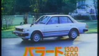 1980 HONDA BALLADE Ad