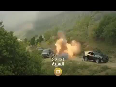 اخر حلقات مسلسل الهيبه موت صخر وجبل