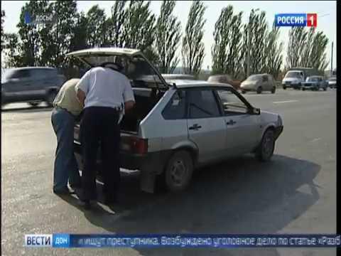 В Шахтах мужчина ограбил банк