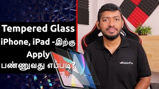 Screen Protector or Tempered Glass Apply பண்ணுவது எப்படி?
