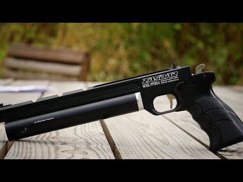 REVIEW: PP700 SA Air Pistol - UK Legal Only Just - YouTube