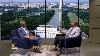ESAT Yesamintu Engida Ato Andargachew Tsige Part 2 Wed 05 Sept 2018