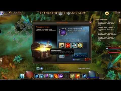 Стрим-обзор по игре Drakensang Online от World-MMO.com