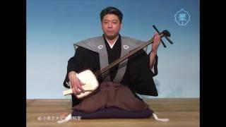 日本 三味線(義太夫) 演奏「ソナエ」 'Sonae', shamisen (gidayu), Ja...