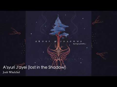 A'syuri J'ayei [lost In The Shadow] - Masquerada Soundtrack