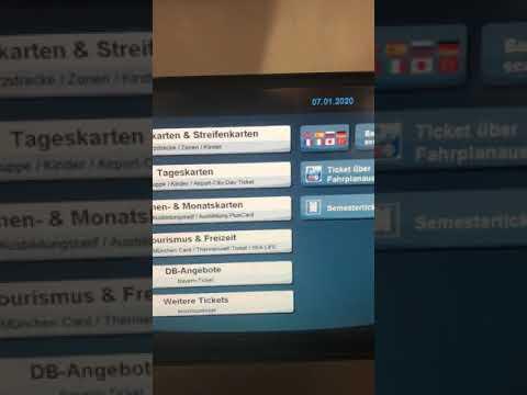Метро в Мюнхене! Как купить билет!
