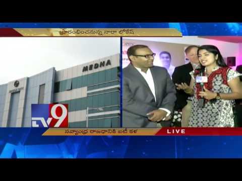 AP IT Minister Lokesh To Launch 7 New Software Companies @ Vijayawada - TV9