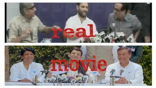 Real  video of the accidental prime minister movie press conference|Rahul Gandhi rip paper