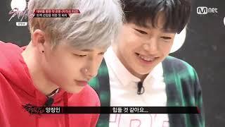 [스트레이 키즈 2화] 양정인(아이엔) CUT