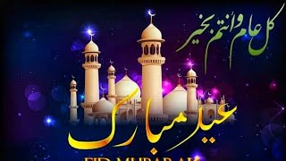Eid Mubarak What's App Status 2020 | Trending What's App Status 2020 | Zil Hajj ka Chand Mubarak