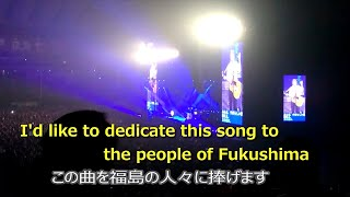 PAUL McCARTNEY OUT THERE JAPAN TOUR 2013 & 2015 (at Tokyo Dome) ...