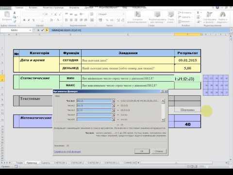 Работа в MS Office 2007. Текстовый процессор