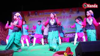 Garhwali Full Dance