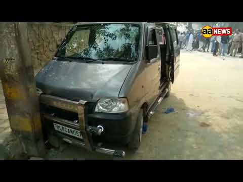 Breaking दिल्ली नरेला तीन को गोली मारी : Delhi Narela three men shoot