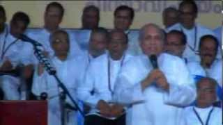 You will Receive Power - Pr. K Joy (Kumbanad Convention - 2014)