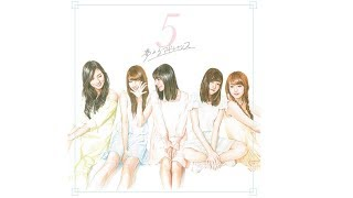 """From Yumemiru Adolescence """"5"""" album also used as the OP for Kimi Wa..."""