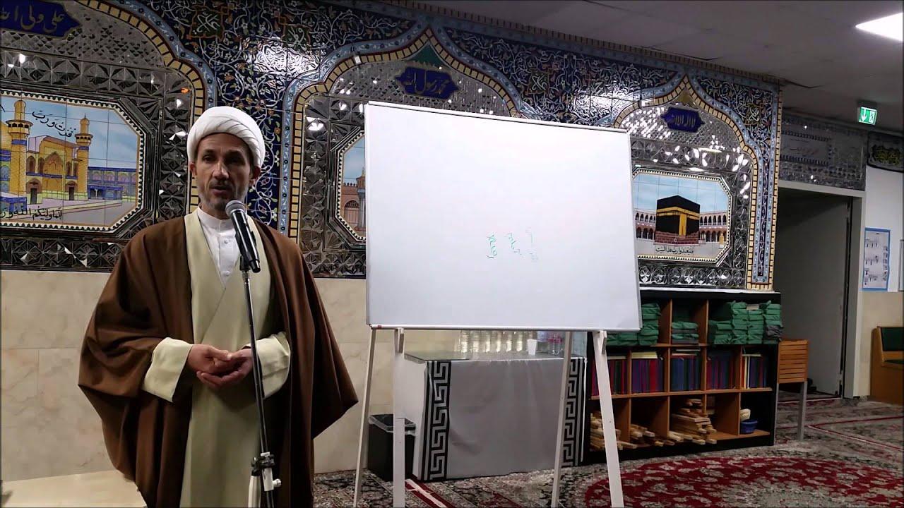Geburtstag des Propheten Mohammad (s.) am 29.12.15! - YouTube