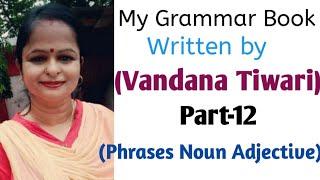 My Grammar Book Part-12