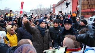 Навальный в Самаре