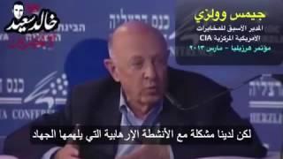 رئيس الاستخبارات الامريكية السابق متحدثا عن خطة افلاس العالم الاسلامي