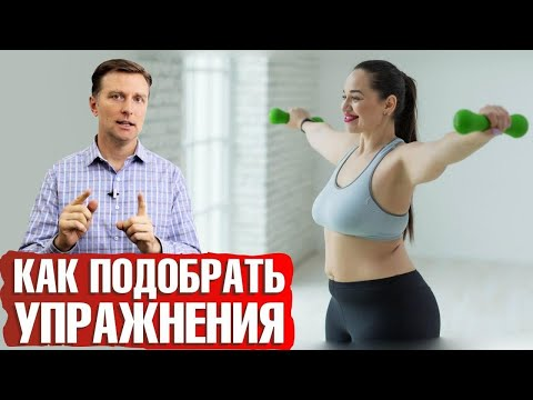 Как составить программу тренировок? Как правильно тренироваться, чтобы похудеть? ☝️
