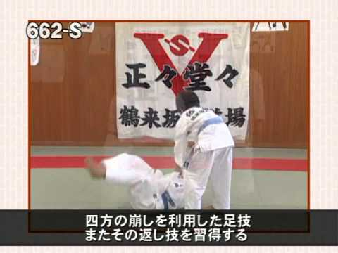 国士舘柔道の秘訣Ⅱposted by itscrayonx302