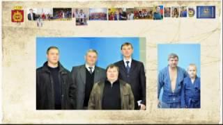 история самбо  Нижний  Тагил Скачков Владислав 1