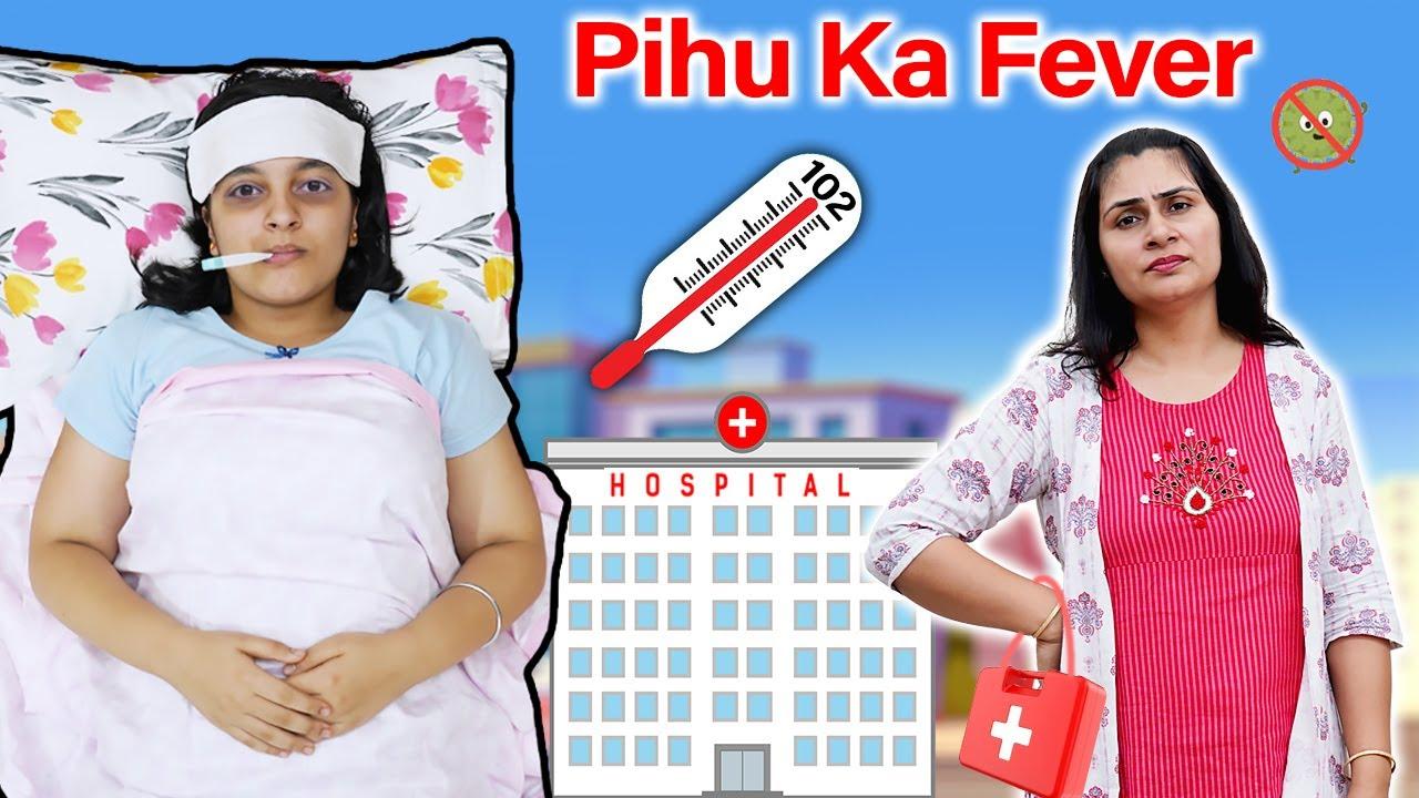 PIHU KA FEVER | Short Movie for family | Aayu and Pihu Show