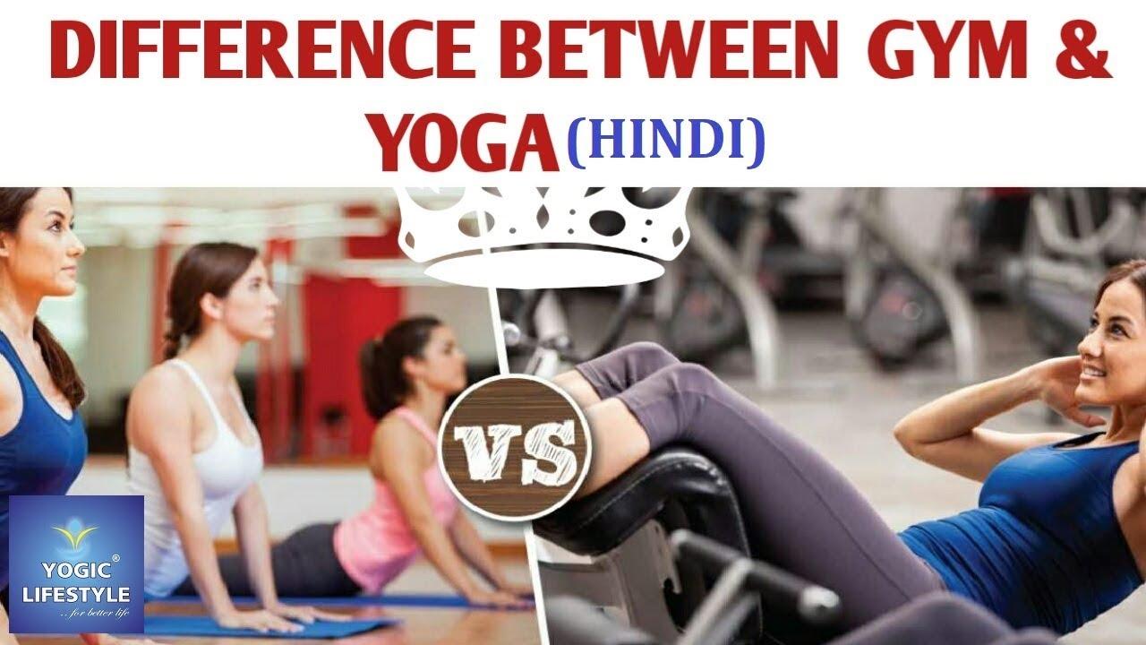 egységes venni a gym jelentése hindi