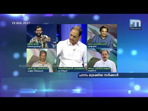 Government a roadblock in education   Super Prime Time (19-08-2017) Part 3