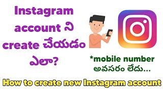 How to create new Instagram account | Techwaj