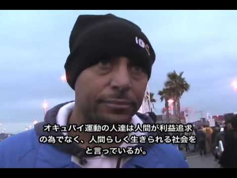 Workers, Trade Unionists Speak Out at Oakland Port Blockade - (Japanese sub)