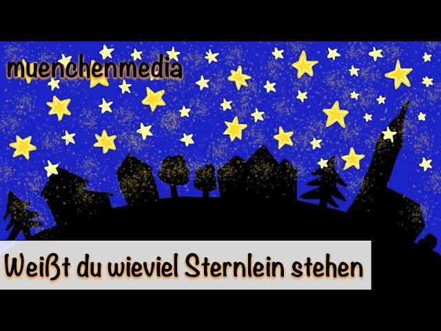???? Weißt du wieviel Sternlein stehen - Kinderlieder deutsch | Schlaflieder deutsch - muenchenmedia