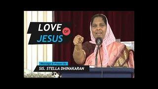 The Love of Jesus (English - Hindi)   Sis. Stella Dhinakaran