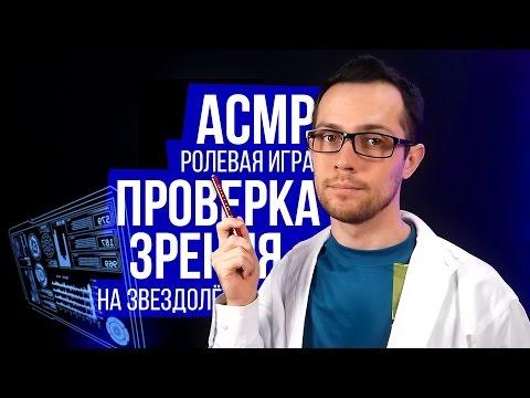 Профессия Врач-гериатр: описание, где учиться, необходимые