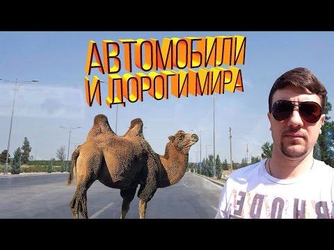 туркмения мары знакомства