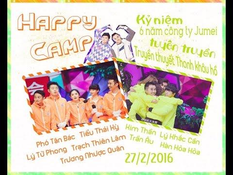 [Vietsub] HAPPY CAMP 27.02.2016 Truyền thuyết Thanh Khâu hồ – Trương Nhược Quân, Kim Thần