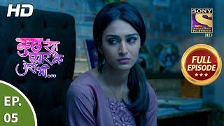 Kuch Rang Pyaar Ke Aise Bhi - Ep 05 - Full Episode - 16th July, 2021