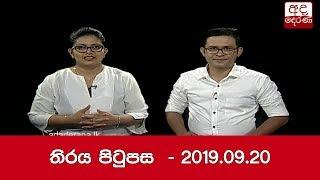 black-white-20-09-2019-1