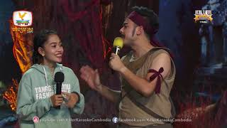 Killer Karaoke Cambodia Season 4 Week 15 - Final | លទ្ធផលក្រុមទី 03
