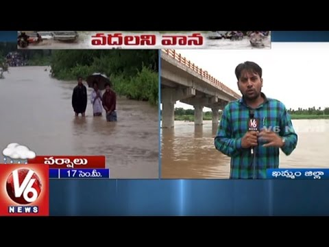 Heavy Rains Hit Khammam District | Agency People Facing Problems With Rains | V6 News