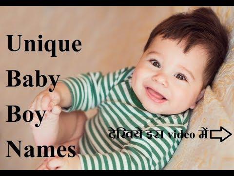Uncommon Baby Boy Name