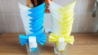 Как просто, быстро и красиво сложить бумажные салфетки ☆ Салфетки на праздничный стол