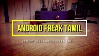 Andriod Freak Tamil (Trailer).
