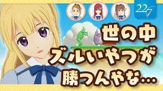 【藤間桜】Super Bunny Man やってみた3【ゲーム実況】
