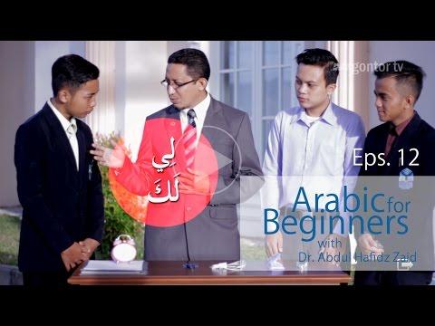 Arabic for Beginners - العربية للمبتدئين - Eps 12 - Bahasa Arab untuk Pemula